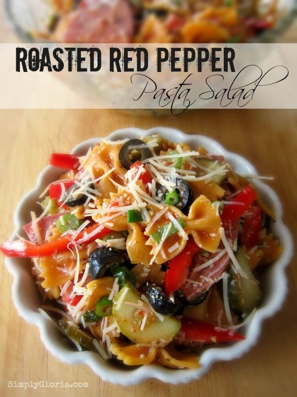 Roasted Red Pepper Pasta Salad - SimplyGloria.com (chosen as one of the best pasta salads along with Paula Dean and The Pioneer Woman!)