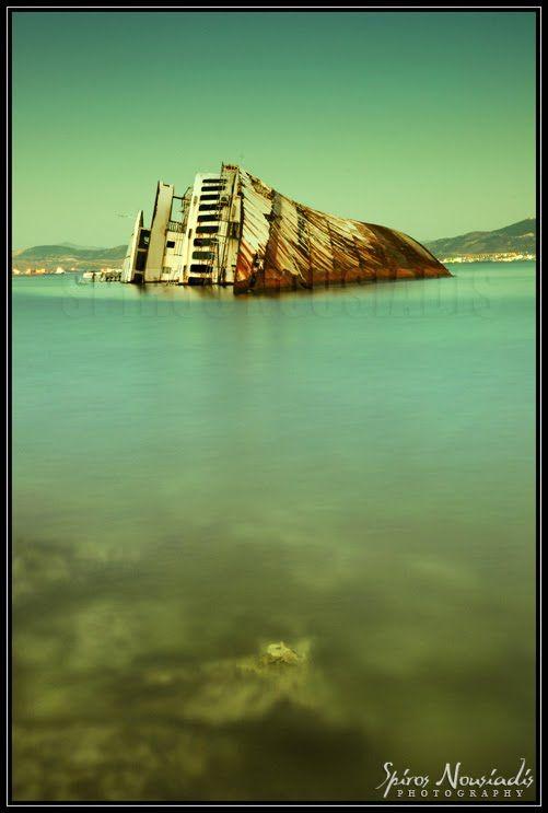 Ματαιότητα - Futility by Spiros Nousiadis