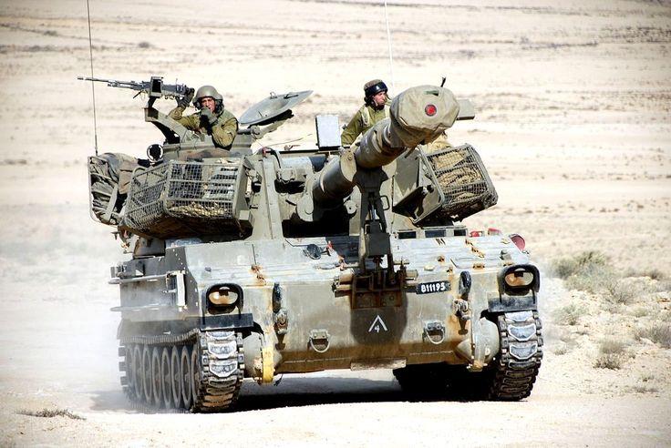 Israeli M109 self-propelled gun