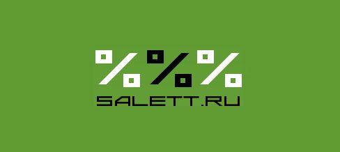Только сегодня подарки от SALETT!  Лак Chanel в подарок от САЛЕТТ! - http://salett.berikod.ru/coupon/10920/  На сайте SALETT подарок черный карандаш Chanel ! - http://salett.berikod.ru/coupon/10935/  По промокоду SALETT помадаLancome в подарок! - http://salett.berikod.ru/coupon/10939/  Станок Magnum благодарность за заказ на сайте Салетт! - http://salett.berikod.ru/coupon/10943/  #Salett #промокод #САЛЕТТ #Berikod #БериКОД #Косметика