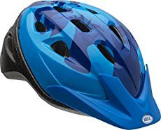 Looking for a helmet for your kids? Check out our honest kids helmet review of Brainskinz a helmet with interchangeable covers.