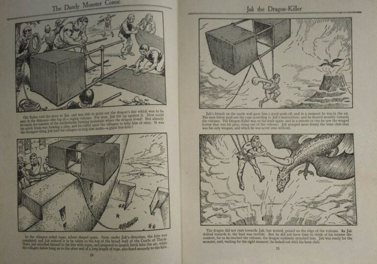 Page 20 and 21 of Dandy Monster Comic 1947