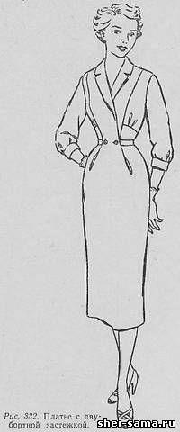 Платье с двубортной застежкой - Сто фасонов женского платья - Всё о шитье