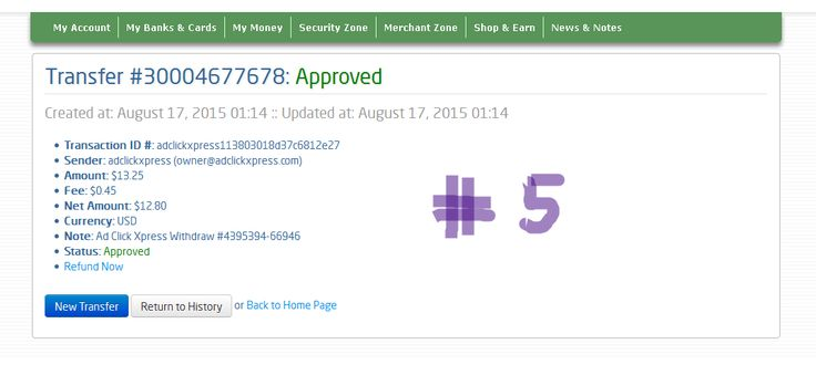 If you want to actually earn money working from home,AdClickXpress - return to work note
