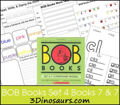 Free BOB Books Set 4 Books 7 & 8 Printables: Blends Playdough Mats, Read Write Stamp & Write a Sentence, Making BOB Book Words, Tally Mark as you read, and Cube Flashcards. Book 7 also has some color printables - 3Dinosaurs.com