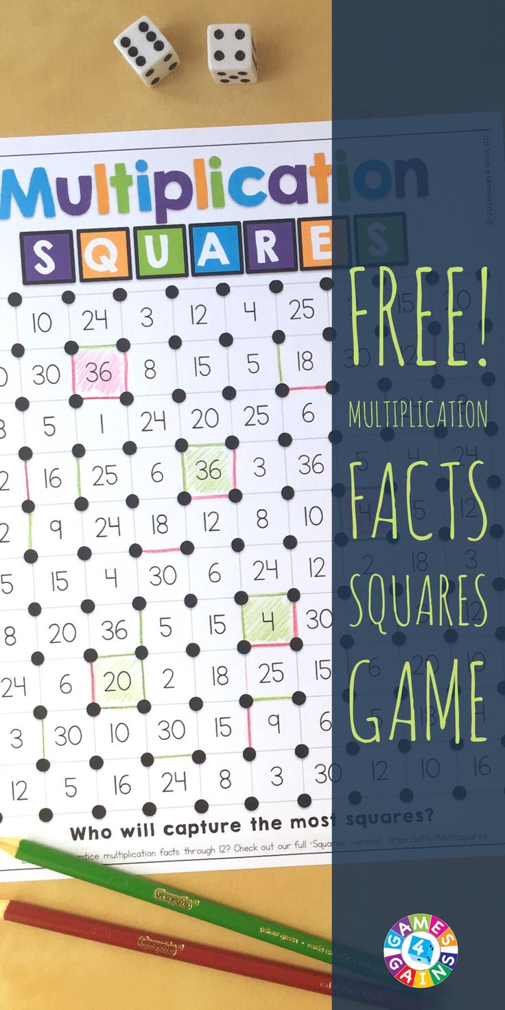This FREE game is perfect for helping students memorize their multiplication facts!