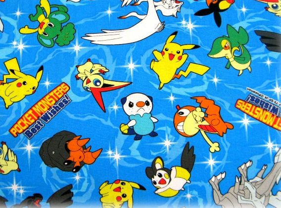 pokemon fabric by beautifulwork on Etsy, $7.50
