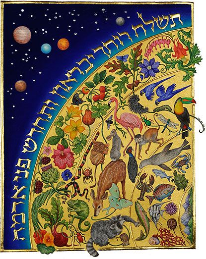 """Barbara Wolff - illumination for psalm 104, """"And you renew the face of the earth"""""""