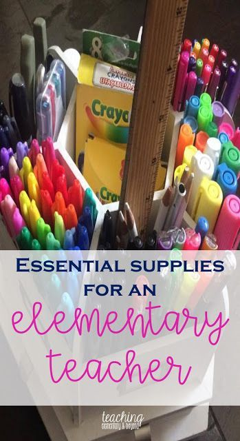 I love this organization caddy that holds the assortment of teacher supplies for teachers. This is a great list for back to school preparation in order to get your classroom ready for your new students!