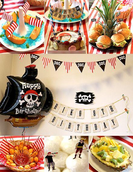 海賊をテーマにしたキッズパーティー|Pirate Party