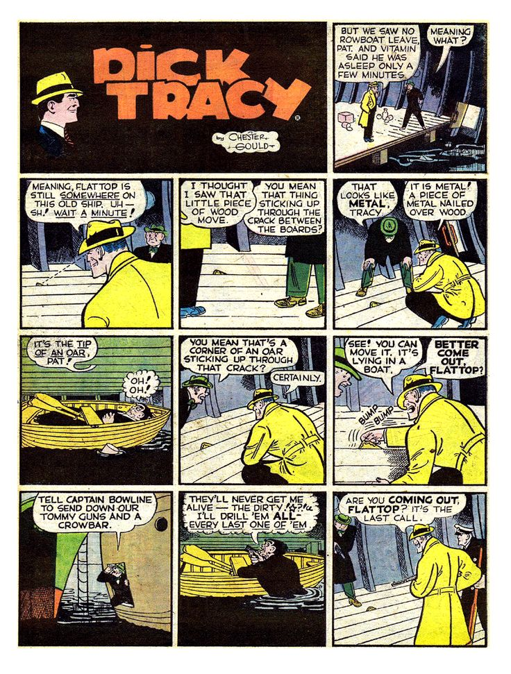 dick tracy thesis The t-shirts doubled as tickets to the first public screenings of dick tracy  beneath beatty's image were the words: i was there first, a boast to.