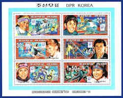 North Korea 3417a Stamps - Olympics '94 Gold Medal Winners Mini Sheet - AS KRN 3417a-1 MS MNH