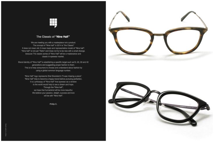 NineHalf frame is 'the classic' 나인하프 안경 컨셉은 '클래식' 이다.   NineHalf eyewear 나인하프 안경