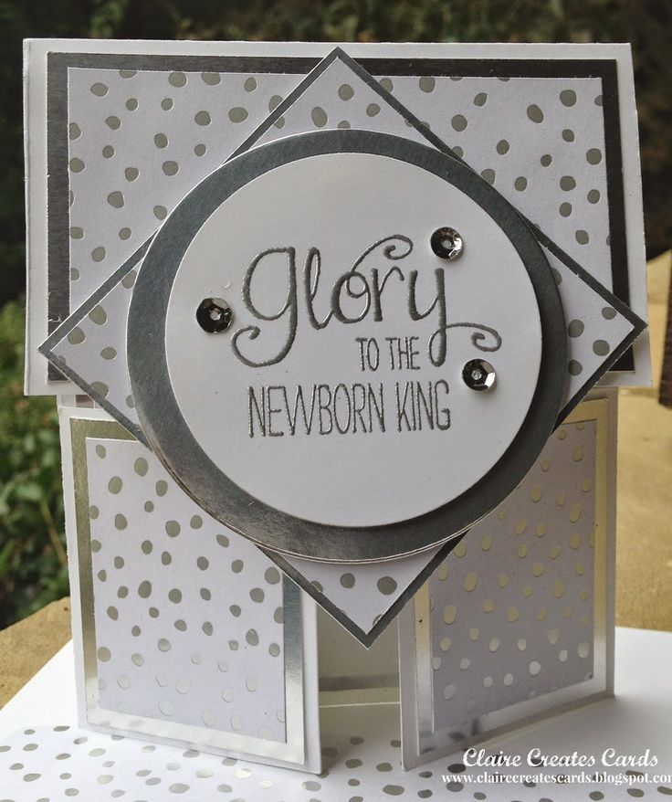 """Stampin' Up! ... handmade Christmas card from Claire Creates Cards: Glory To The Newborn King--Create With Connie & Mary Blog Hop ... fancy fold card """"Dutch Fold"""" ... white ad silver ... beautiful!"""