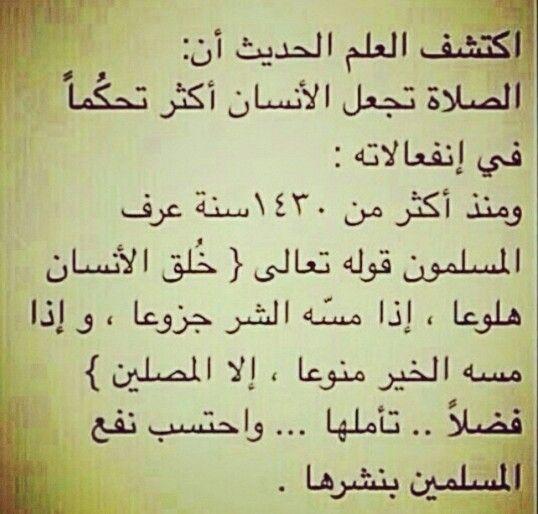 اللهم اجعلني مقيم الصلاة و من ذريتي ! http://www.dawntravels.com/umrah.htm