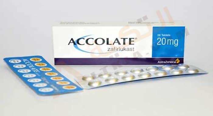 دواء اكوليت Accolate أقراص ت ستخدم في علاج التهاب الجهاز التنفسي الذي ينتج من عدة أسباب يجب أخذ الحذر منها فإن التنفس هو أهم ما يجب أن ي حافظ عل Cube Ice Cube