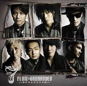 FLOW x GRANRODEO - 7 -seven- (SINGLE+DVD) (First Press Limited Edition)(Japan Version)