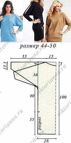 patrón fácil