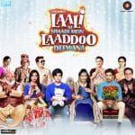 Rog Jaane Lyrics: This Song Rog Jaane Lyrics From Laali Ki Shaadi Mein Laaddoo Deewana (2017) Movie,  Lyrics of Rog Jaane new song is sung by Rahat Fateh Ali Khan, Palak Muchchal.