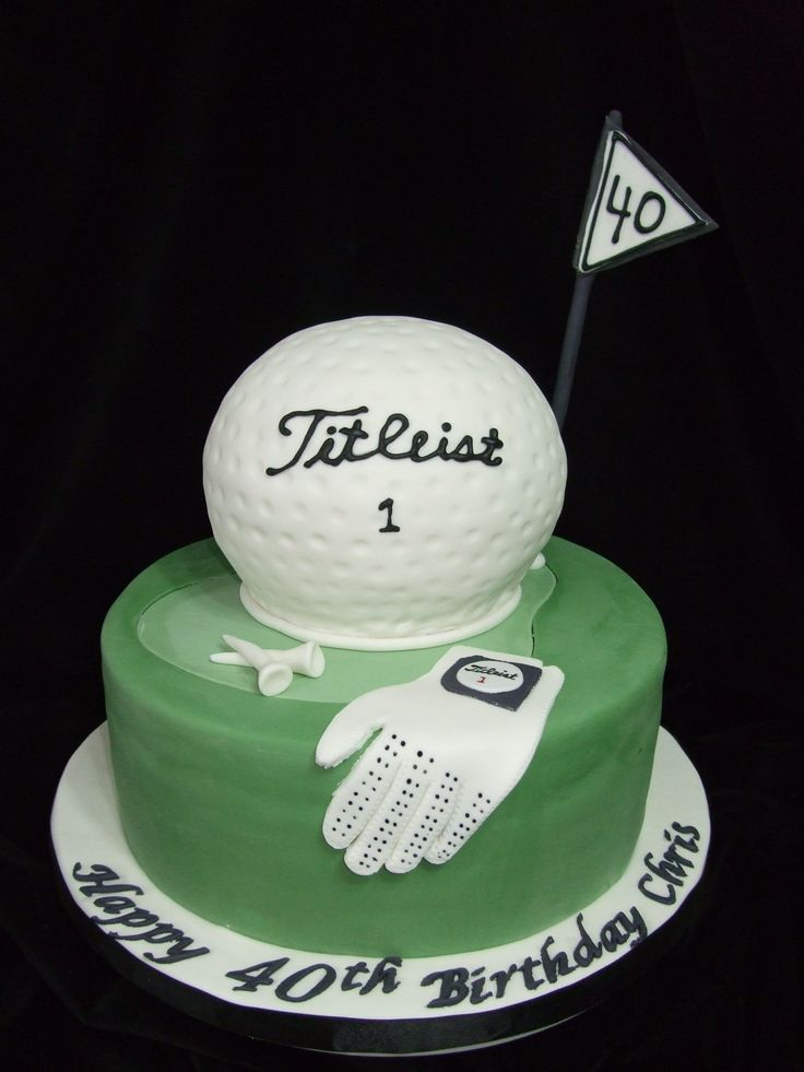 """golf theme - 10"""" round with sportsball pan for golf ball. gumpaste/fondant accents."""