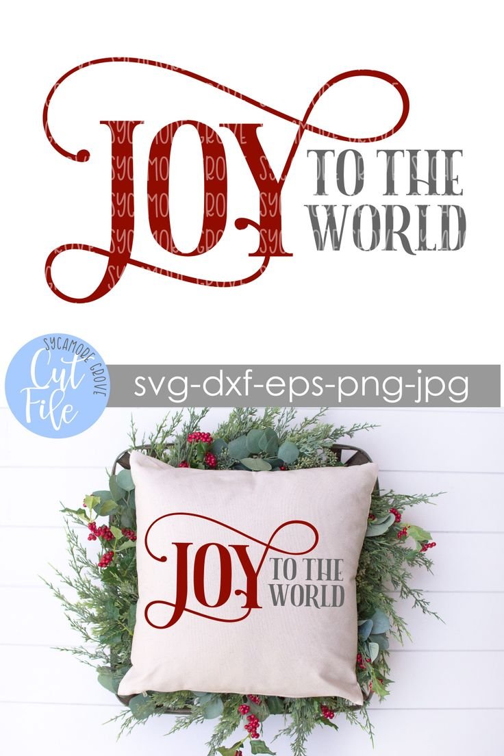 Download Joy To The World | Christmas SVG (With images) | Christmas ...