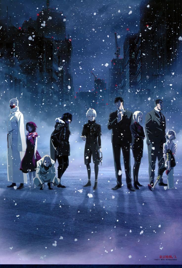 Tokyo Ghoul | Amon Koutarou | Eto | Kaneki Ken | Kirishima Ayato | Mado Akira | Naki | Shinohara Yukinori | Suzuya Juuzou | Tatara