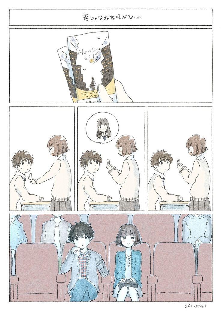 Best Manga Drawing Ideas Images On   Manga Drawing
