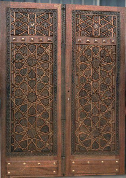 süleymaniye camisinin kapısı - Google'da Ara