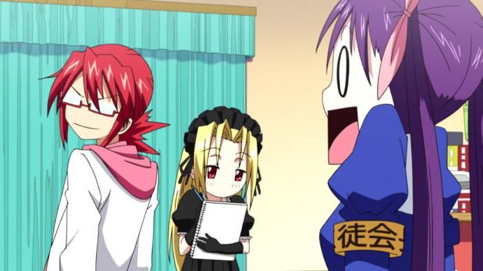 Denpa Kyoushi - Characters