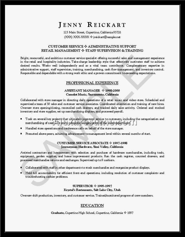 Entry Level Paralegal Resume Lovely Entry Level Paralegal