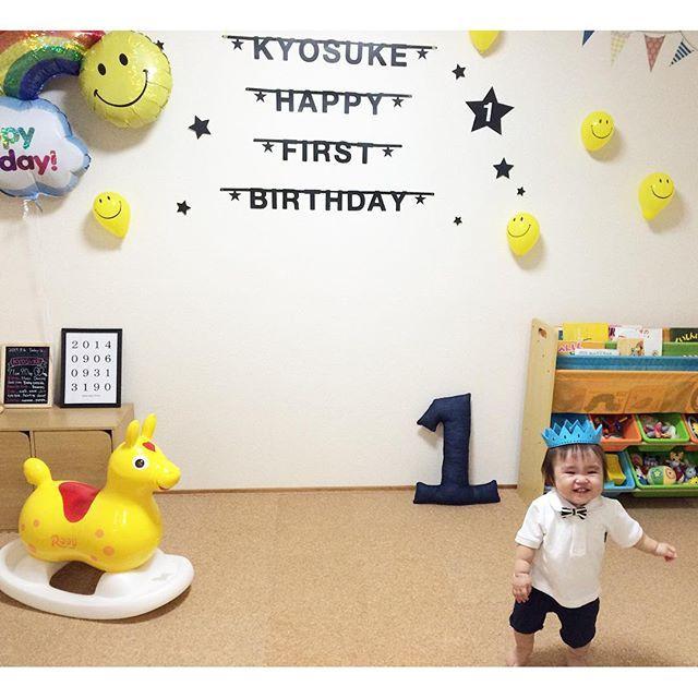 Instagram media cana1014 - * 2015年9月6日 * ☆初めての誕生日☆ * * 無事、一歳の誕生日を迎えることができました♡ * あっとゆーまの一年だったー。 * 誕生日イブは、両家で賑やかにお祝いして。 * 誕生日当日は旦那は仕事だったので、きょーすけと二人でおうちでのんびり過ごしました。 * 産まれた時間にギューってしたよ。 * 大きくなったなぁ。 * この一年でできることがたくさんふえたね。 * 毎日どんどん成長していく我が子に驚いてばかりです。 * こんな母だけど見捨てないでねー! * 産まれてきてくれてありがとう♡ * * 連投しますがお許しを * * #ファーストバースデー ① #落ち着いて写真撮れない #すぐ逃げ出す #これも成長 #と言い聞かせる #記録用 #スルーしてね
