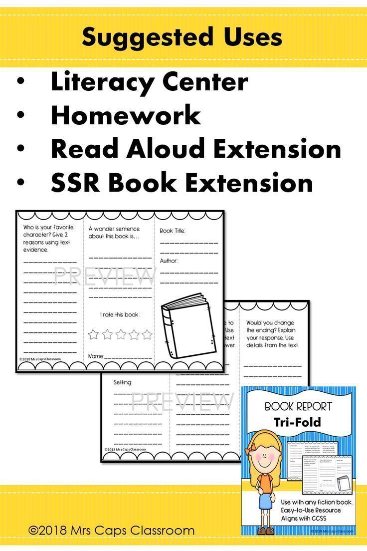 Tri Fold Book Report For Fiction Books This Easy To Use Resource