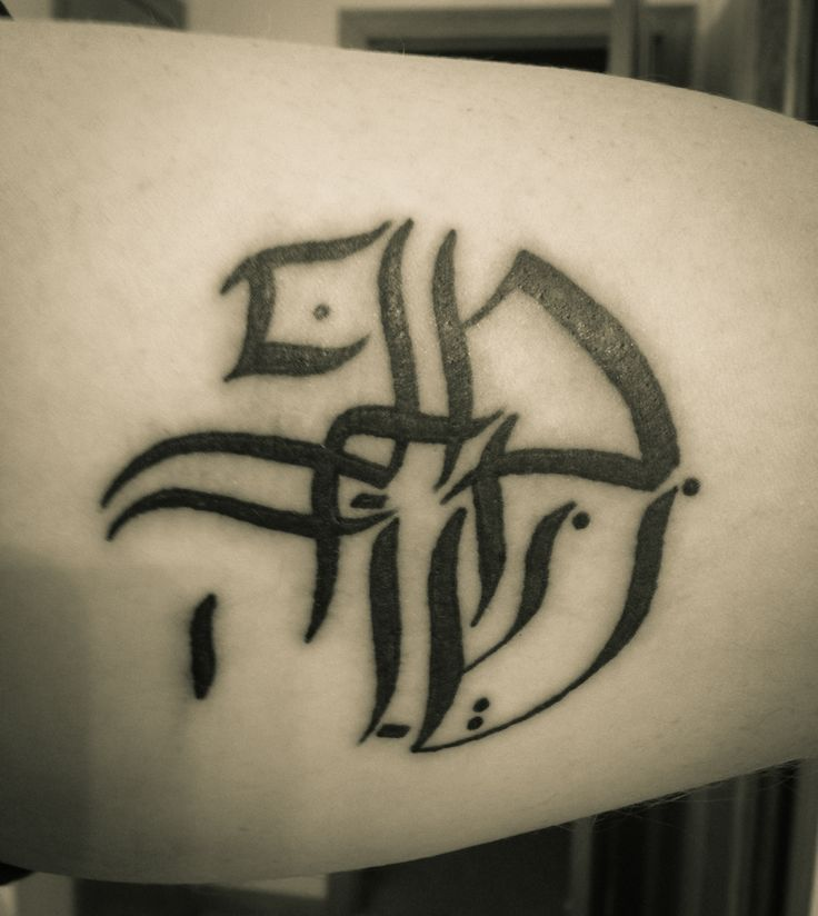 Tattoo Quotes In Hebrew: Mishpacha - Family By Hebrew-tattoos.com