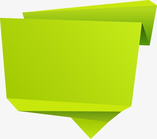 لوحة خلفية النص Borders For Paper Text Background Clip Art