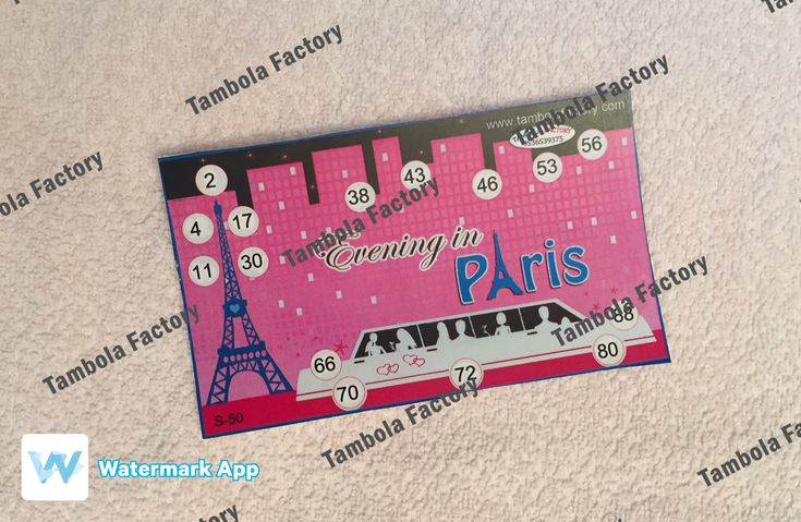 Love is all around ....When we think of most romantic place ...Paris comes to our mind first....So enjoy an evening in Paris theme party this valentine's day and let's play this heart bingo tambola housie game and set the romantic  mood....To order please call us on ‭+91-9536539375‬