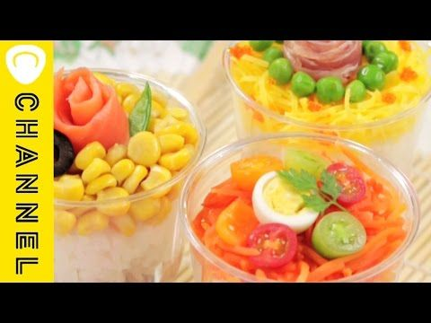 Easy party recipe : Sushi cake, mozzarella cherry tomato flowers, potato roses  and salad cake 【女子会】ワイングラスでお寿司♡|C CHANNELレシピ - YouTube