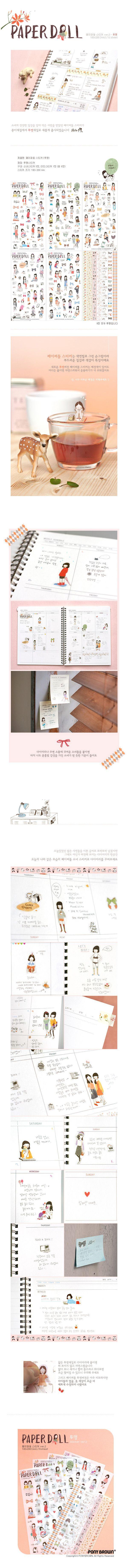 6 Stks/set Papieren Pop Koreaanse Stijl Leuke Kawaii Zoete Meisje Planner Stickers Voor Notebook Papier Mobiele Telefoon Deoration in [xlmodel]-[custom]-[25671]beschrijvingstaatGloednieuwe + Hoge Kwaliteit!materiaalPvcgewichtover: 30gkleurals pictu van memoblokken op AliExpress.com   Alibaba Groep