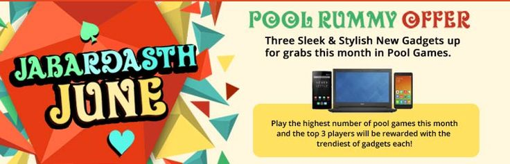 Three sleek & stylish new gadgets up for grabs this month in pool games.  Whoop it up this entire month by playing the pool games at Classic Rummy and win rewards worth Rs. 50,000!   #jabardasthjune #june #gadgets #rummy #classicrummy #onlinerummy  #poolrummy #rummygames #games #dell #dellvostro3445notebook #dellvostronotebook #oneplusone #MiRedmi4
