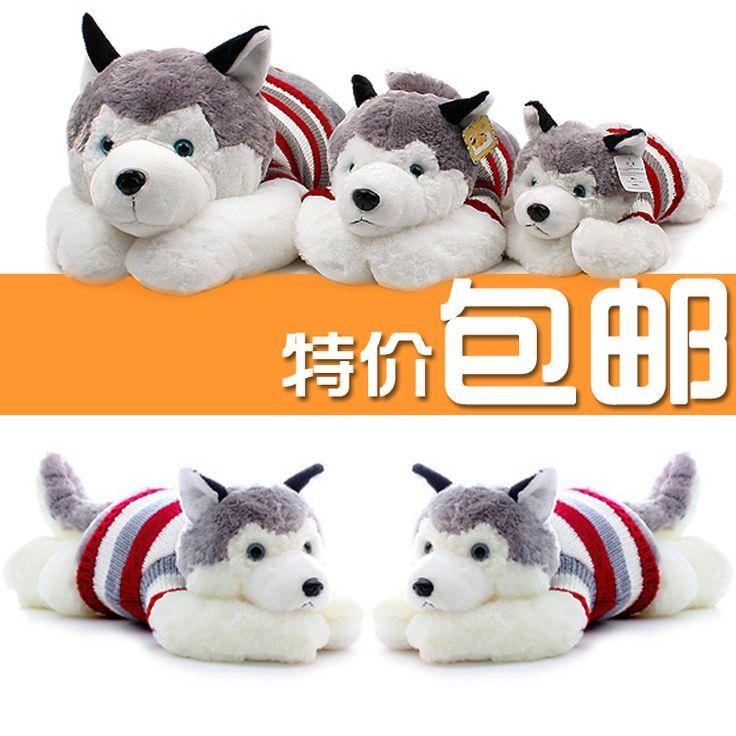 Popular Husky Dog Sled-Buy Popular Husky Dog Sled lots from China ...
