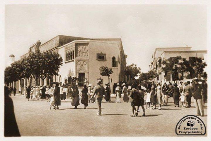 Rhodes circa 1920's.. Italian occupation, Mandraki area. (Foro Italico) <<Ca' San Giorgio>>