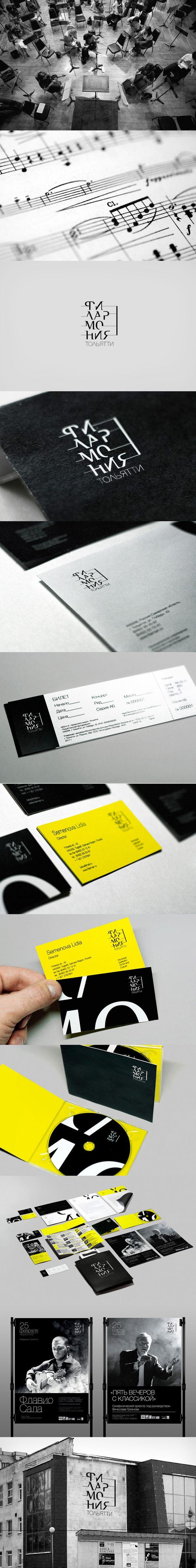 Togliatty Philarmony by Igor Hrupin brand book portfolio collection colour design