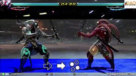 The Best Fighting Game Move Of All Time