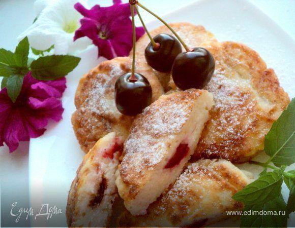 Сырники с вишней и шоколадом рецепт 👌 с фото пошаговый | Едим Дома кулинарные рецепты от Юлии Высоцкой