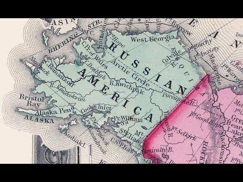 Аляска не была продана США