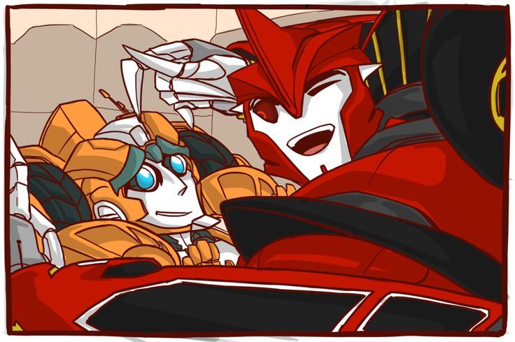 Rung Knock out