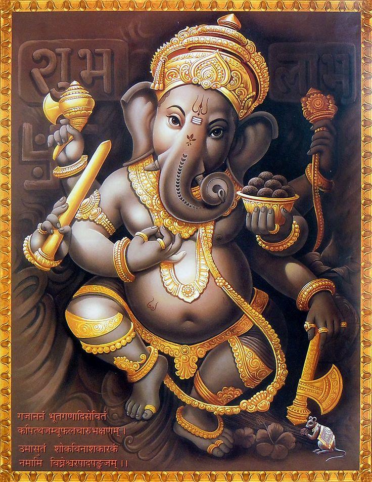 Dancing Ganesha  (Reprint on Paper - Unframed)