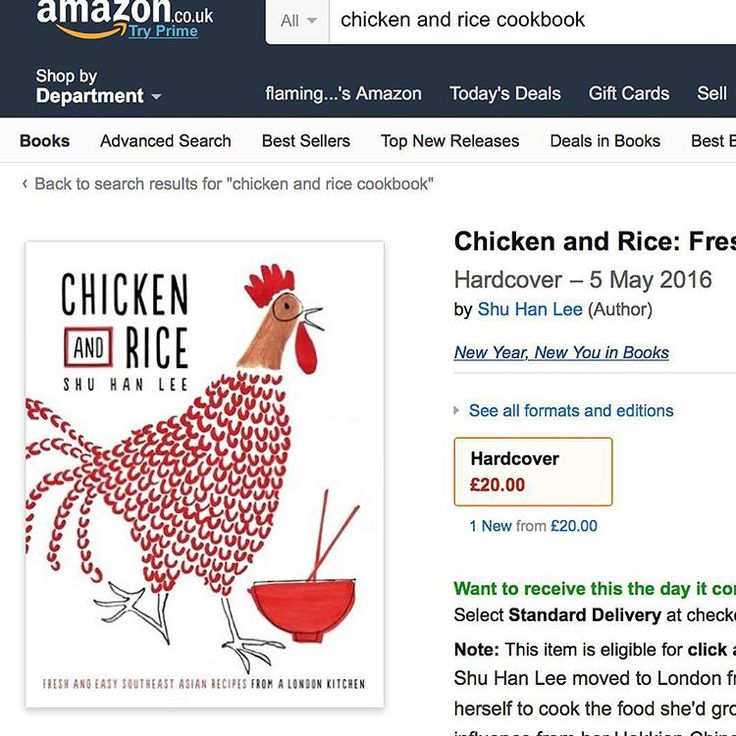 #ChickenAndRiceCookbook pre-orders up on Amazon!!!  Can't wait to hold it in my hands. @penguinukbooks