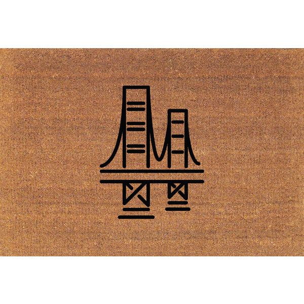 Golden Gate Bridge San Francisco California Door Mat Coir Doormat Rug... ($38) ❤ liked on Polyvore featuring home, rugs, brown, floor & rugs, home & living, brown door mat, coir rugs, coir mat, coco fiber door mats and brown rug
