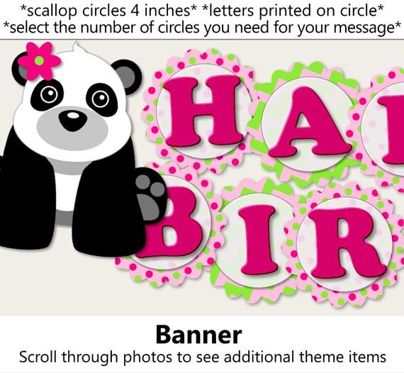 Pink Girl Panda Birthday Party or Panda Baby Shower