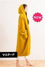 モフア プレミアムマイクロファイバー 着る毛布  フード付 【ルームウェア】(フリーサイズ) マスタード